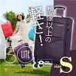 【超軽量 送料無料】ソフトキャリーバッグ ソフトキャリーケース キャリーケース キャリーバッグ スーツケース 小型 旅行かばん Sサイズ 容量アップ TSA おしゃれ 10P03Sep16