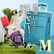 【超軽量 送料無料】ソフトキャリーバッグ ソフトケース キャリーケース キャリーバッグ スーツケース 中型 旅行かばん Mサイズ 容量アップ TSA ビジネス おしゃれ 10P03Sep16