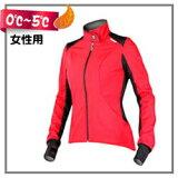 【】女性用サイクルウェア、サイクリング ウェア、ジャージ 冬長袖 レディース レッドP19May15