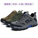 登山靴 登山 トレッキングシューズ メンズ 軽量 通気 スポ...