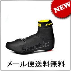 SPDシューズカバー メール便送料無料/ 自転車 サイクル サイクリング ロードバイク シ…...:dream-brother:10001422