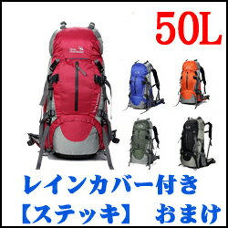 登山家/冒険家/バックパック/登山用リュック