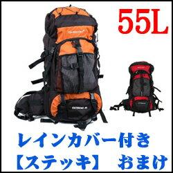 【送料無料】リュック 登山/バックパック 登山家 冒険家 【rucksack リュックサッ…...:dream-brother:10000501