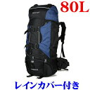 旅行用 バックパック 登山用リュック ブルー サック アウトドア 防災 トレッキング デイパック
