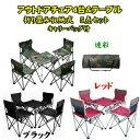 【一年間保証】折りたたみ 椅子 軽量 持...