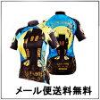 【メール便送料無料】夏新商品サイクルウェア、女性用自転車 ウェア レディース 半袖サイクリングウェア カラフル 02P18Jun16