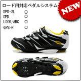 SPD-SL���塼�� ��ž�� �������륷�塼�� ��������� ����ݥ� ���'������ �ڥ?�ɥХ��� �� spd shoes ���Ƥ�� �ۥ磻�� �֥�å� 0824��ŷ������ʬ�� 02P28Sep16