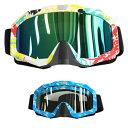 バイク ゴーグル タクティカル スキー スノボ オートバイゴーグル オフロード ノーズシールド付 防護 グラス 保護 サバゲーゴーグル アサルトゴーグル ワイドフレームで広い視野角!男女兼用 メガネ 眼鏡対応