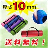 �������������ޥå� �襬�ޥå� 10mm �͵� �������� ����Х�ɡ�(��Ǽ����Х���դ�) ���ȥ�å� �Х�� �������å� �ե��åȥͥ� �ȥ졼�˥ޥå� ��10mm 532P16Jul16