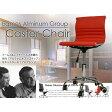 カウンターチェアー バーチェアー キャスターチェア 椅子 いす チェアー デザイナーズチェア【送料無料】【あす楽】
