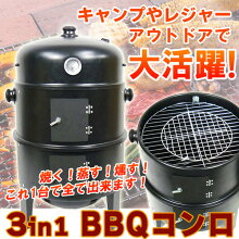 3in1BBQ�����