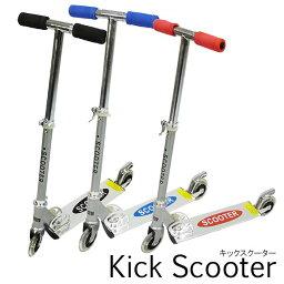 厳選 スクーター の超簡単な活用法9個 のんちゃんのひとりごと