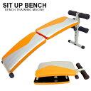 シットアップベンチ ベンチプレス トレーニング 腹筋ベンチ ダイエット エクササイズ