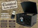 レコードプレーヤー 録音機能付 カセット CD ラジオ FM SD USB MMC TAPE【送料無料】