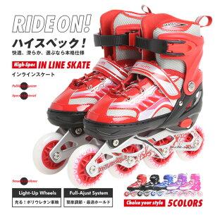 インライン スケート ジュニア グレード ローラーブレード ローラースケート