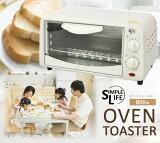 烤面包机烤面包机颜色3色[オーブントースター トースター カラー3色]