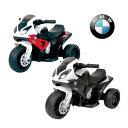【予約販売2/4頃入荷発送予定】電動バイク 子供用 BMW 電動乗用バイク 乗用玩具 電動三輪車 バッテリーカー S1000RR 3〜5歳対象 乗用バイク