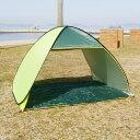 ポップアップテント 日よけ サンシェード ワンタッチテント 200cm ビーチテント キャンプ用品 運動会 防水 組立不要