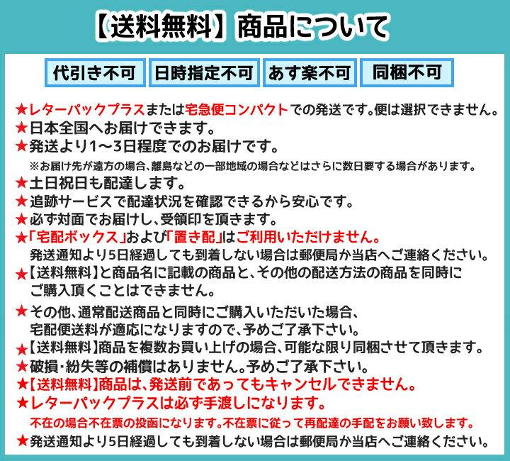 送料無料 レターパック発送 病魚薬 魚病薬 グ...の紹介画像2