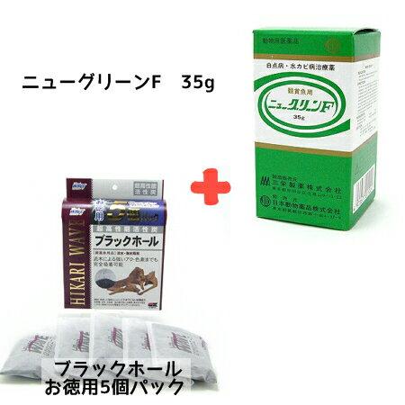 【お買い得2点セット】 動物用医薬品 ニチドウ ...の商品画像
