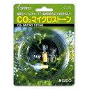 ゆうパケット対応 CO2拡散器 スドー CO2マイクロストーン【小型水槽用 CO2ストーン CO2拡散器】