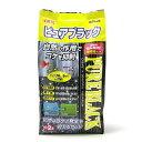 ピュアブラック 2L【水槽用底砂・ピュアブラック】