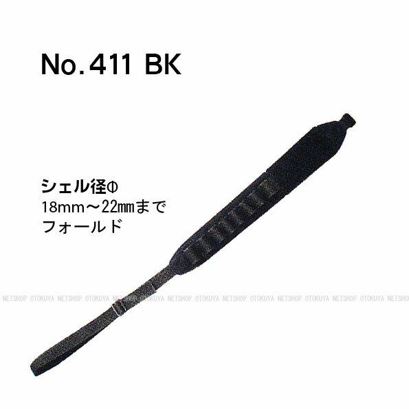ソフトホルスター No.411BK フリーホルダー スリング【イーストA】【ホルスター】
