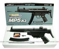 MP5A3���å��饤�ե�10�Ͱʾ�����ư��������ޥ륤