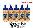 NEW ボトルBB 0.12g 6mmBB弾(ビックボトル)×5本セット【東京マルイ】【エアガン ミニ電動ガン用】