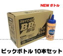NEW ボトルBB 0.12g 6mmBB弾(ビックボトル)×10本セット【東京マルイ】【エアガン ミニ電動ガン用】