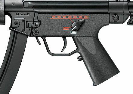電動ガンボーイズ H&K MP5A5【東京マル...の紹介画像3