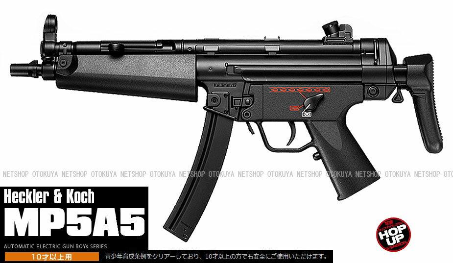 電動ガンボーイズ H&K MP5A5【東京マルイ...の商品画像