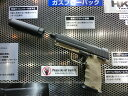 [12月 新発売 予約品]ガスブローバック HK45タクティカル(サイレンサー標準装備)【東京マルイ】【ガスガン】【18才以上用】