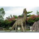 高さ320cm!アマルガサウルス大型造形物(恐竜 等身大フィギュア)