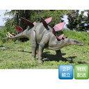 全長5m!ステゴザウルス巨大フィギュア(恐竜等身大フィギュア)