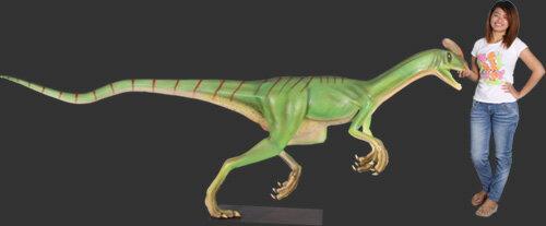 全長316cm!グアンロン 等身大フィギュア(恐竜等身大フィギュア)