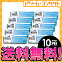◆Contact lens / Bausch & Lomb [let's do our best!] disposable for free shipping ◆ medalist one D +10 boxes set (for both eyes five months) / one day Miyagi 】 [northeastern revival _ Miyagi]