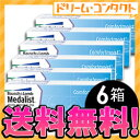 ◆Contact lens / Bausch & Lomb [let's do our best!] disposable for free shipping ◆ medalist one D +6 boxes set (for both eyes three months) / one day Miyagi 】 [northeastern revival _ Miyagi]