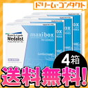 ◆Contact lens / Bausch & Lomb [let's do our best!] disposable for four free shipping ◆ medalist one D plus maxiskirt box set (for both eyes six months) / one day Miyagi 】 [northeastern revival _ Miyagi]
