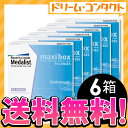 ◆Contact lens / Bausch & Lomb [let's do our best!] disposable for six free shipping ◆ medalist one D plus maxiskirt box set (for both eyes nine months) / one day Miyagi 】 [northeastern revival _ Miyagi]