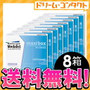 ◆Contact lens / Bausch & Lomb [let's do our best!] disposable for eight free shipping ◆ medalist one D plus maxiskirt box set (for both eyes 12 months) / one day Miyagi 】 [northeastern revival _ Miyagi]