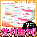 ◆Contact lens / seed [let's do our best!] disposable for two free shipping ◆ one D Fine UV set (for both eyes one month) / one day Miyagi 】 [northeastern revival _ Miyagi]