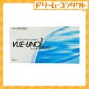 ◆メール便送料無料◆ビューノI 3枚入1箱 オフテクス / 1ヵ月交換コンタクトレンズ ネコポス【1month】