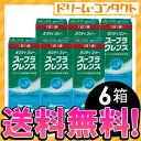 ◆送料無料◆オプティフリー スープラクレンズ5ml 6箱セット / ソフトレンズ用タンパク除去剤/ア...