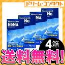 ◆送料無料◆レニュー デイリー プロテイン リムーバー5ml 4箱セット/ ソフトレンズ用タンパク除...