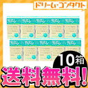 ◆Ten free shipping ◆ ティアーレ moisture fitting set / contact lens wearing liquid / off tex [let's do our best!] Miyagi 】 [northeastern revival _ Miyagi]