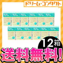 ◆12 free shipping ◆ ティアーレ moisture fitting set / contact lens wearing liquid / off tex [let's do our best!] Miyagi 】 [northeastern revival _ Miyagi]