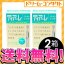 ◆Two free shipping ◆ ティアーレ moisture fitting set / contact lens wearing liquid / off tex [let's do our best!] Miyagi 】 [northeastern revival _ Miyagi]