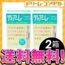 【送料無料】ティアーレ うるおいフィット 2箱セット コンタクトレンズ装着液 オフテクス