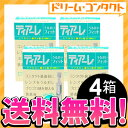 ◆Four free shipping ◆ ティアーレ moisture fitting set / contact lens wearing liquid / off tex [let's do our best!] Miyagi 】 [northeastern revival _ Miyagi]